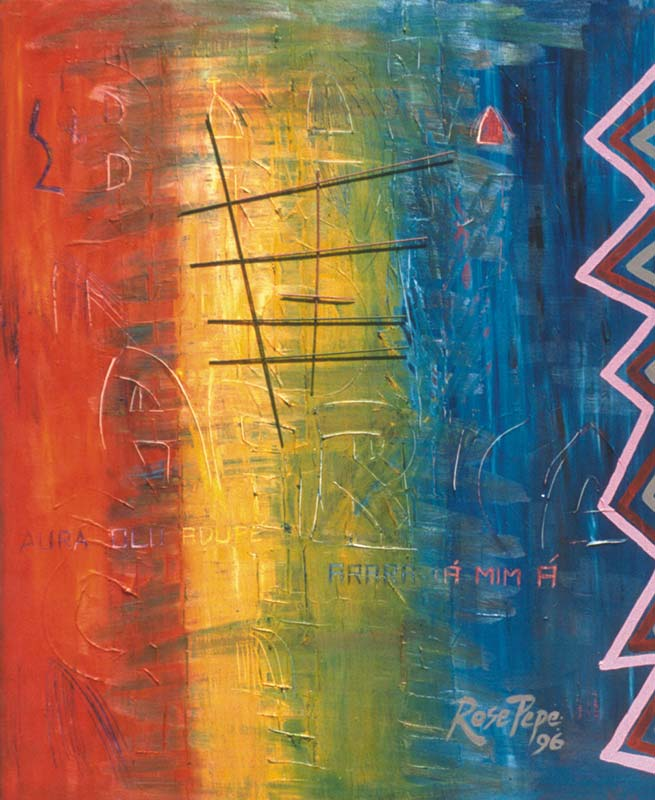 Arará (óleo sobre tela)